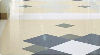 Industrial Flooring Armstrong Flooring Tile